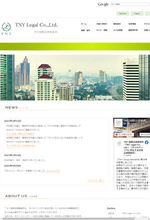 gemmological association of all japan careers